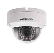 kamerový systém - IP kamera Hikvision